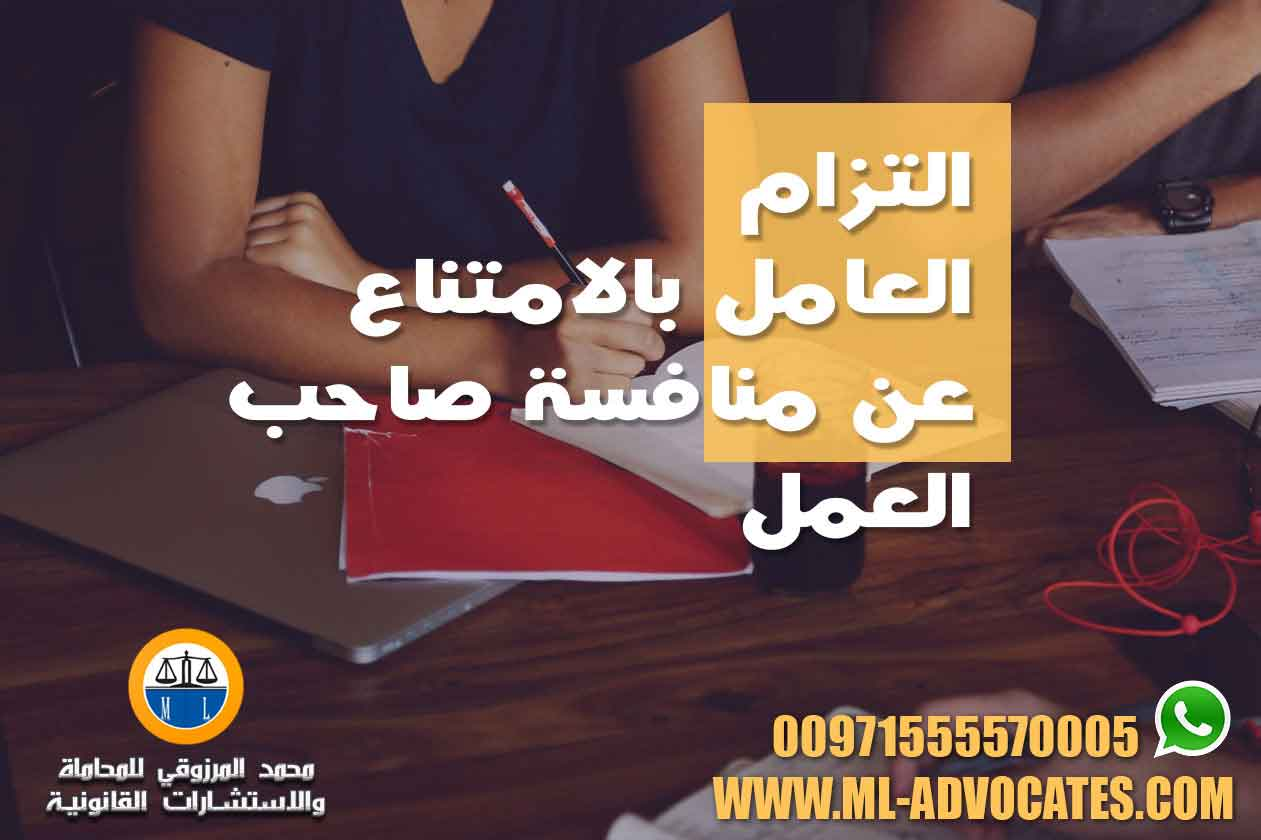 best-lawyer-dubai