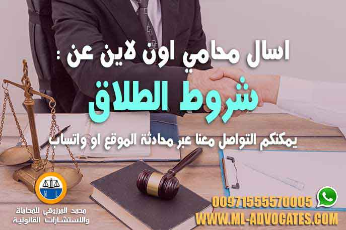 مقدار نفقة الاولاد بعد الطلاق احكام النفقة الزوجية نفقة الاولاد النفقة الزوجية في الشريعة الاسلامية